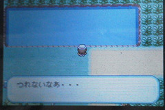 yumihiko002_20110302111743