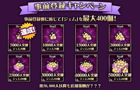 gift_02