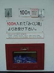 RIMG0100