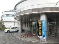 DSCN3079