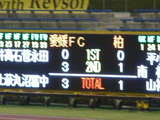 3ddc131e.JPG
