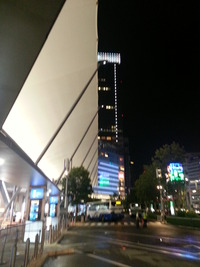 20150718_200626