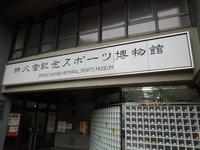DSCN9378