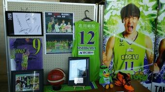 道スポーツ展 (13)