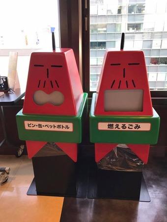 テレビ塔ダイブ&ひげ (4)