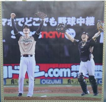 道スポーツ展 (6)