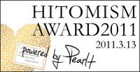 award2011