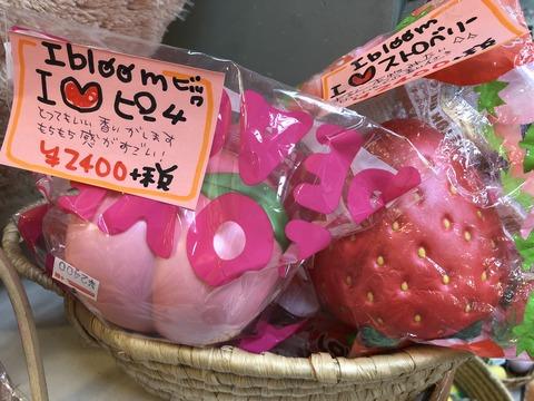 squeeze-fruit
