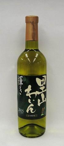 winekanuma