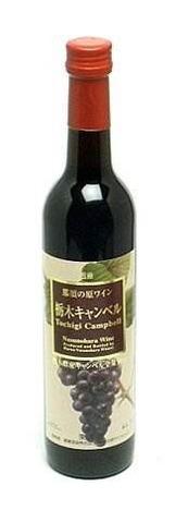 winenasunohara