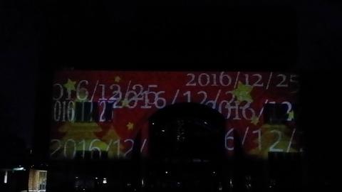 クリスマスプロジェクションマッピング市川2016