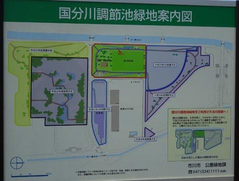 国分川調整池緑地案内図
