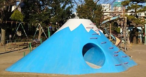 東根公園の富士山すべり台