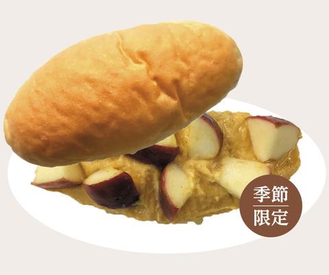 盛岡製パン行徳店の盛岡直送!リンゴソテーとカスタード