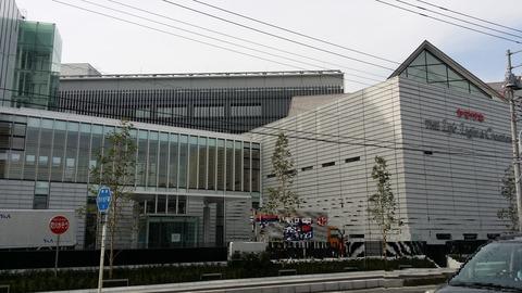 山崎製パンクリエーションセンター