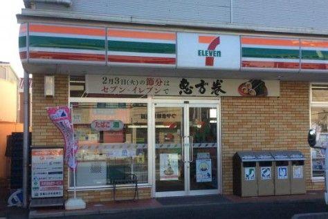 セブンイレブン平田一丁目店