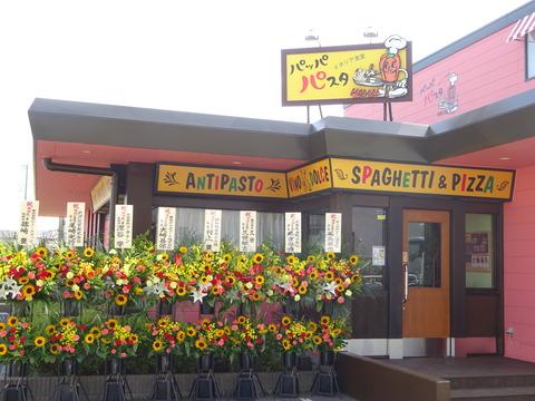 パッパパスタ市川店リニューアル