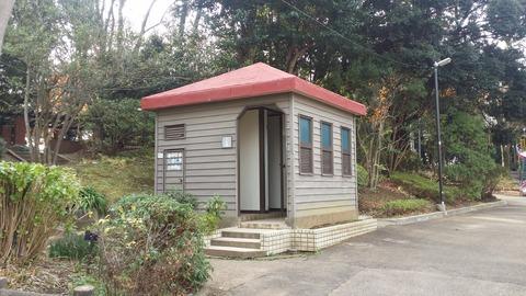 須和田公園のトイレ