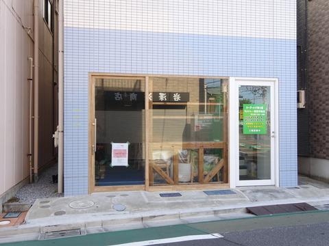 カフェHibikiオープン/京成八幡