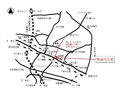 浦安鎌ケ谷線11月10日全線開通