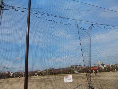 大洲防災公園多目的広場