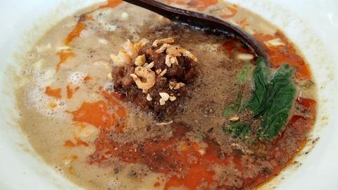 登竜門の濃厚担々麺