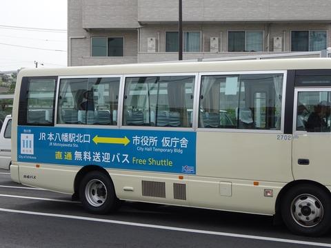 市川市仮本庁舎無料送迎バス