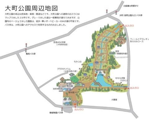 大町公園周辺図