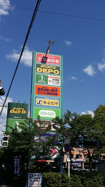 SHOPS市川/店舗