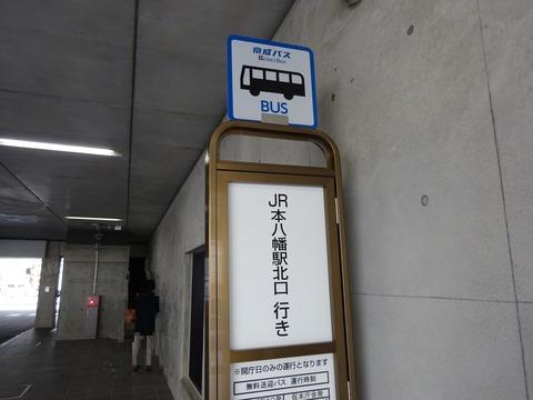 市川市役所仮本庁舎無料送迎バス停