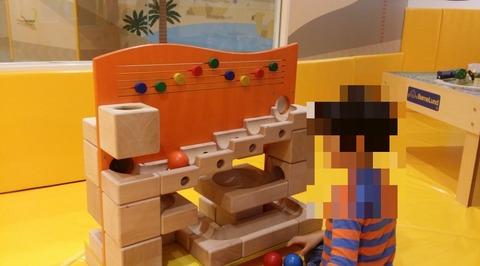 キッズフル市川のおもちゃボーネルンド
