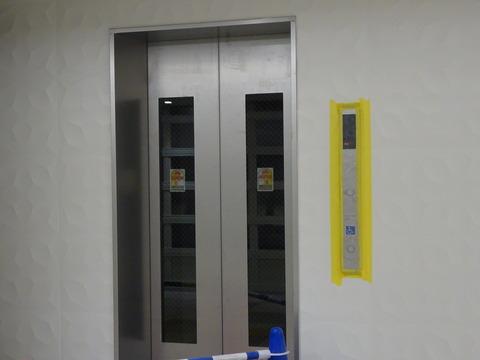 シャポー本八幡エレベーター
