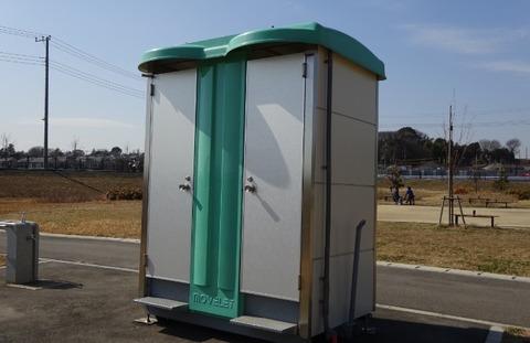 国分川調整池緑地のトイレ