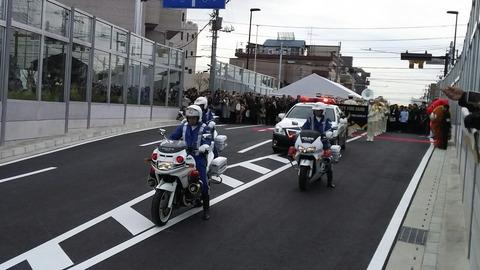 市川市浦安鎌ケ谷線の開通式