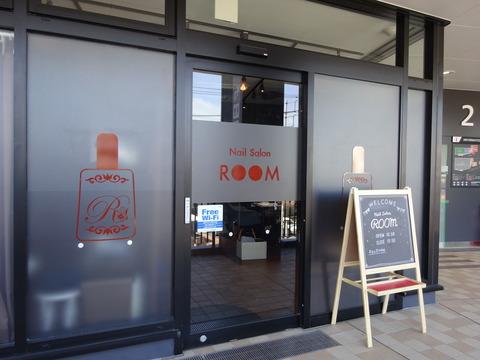 ネイルサロンルーム本八幡店オープン