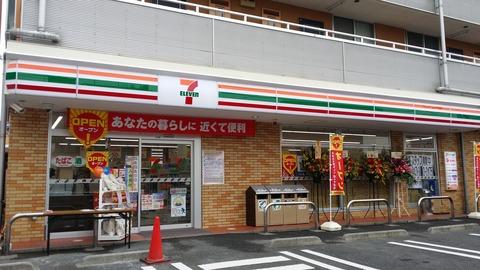 セブンイレブン市川平田1丁目店リニューアルオープン