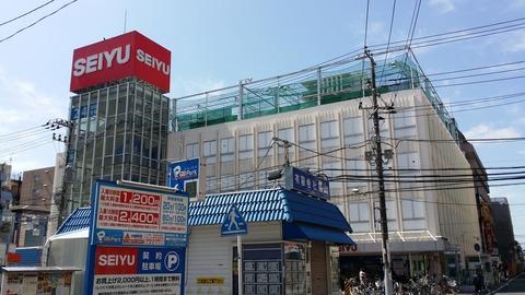 西友本八幡店改装のため閉店