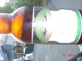 かまくらビール
