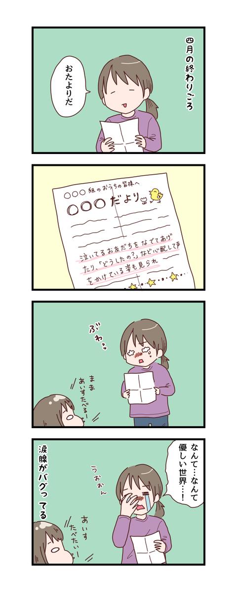 20180509