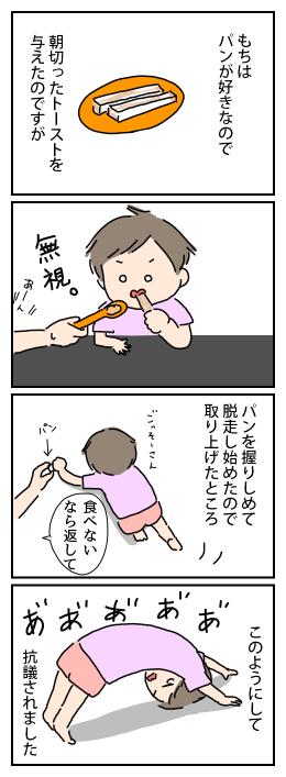 20150724