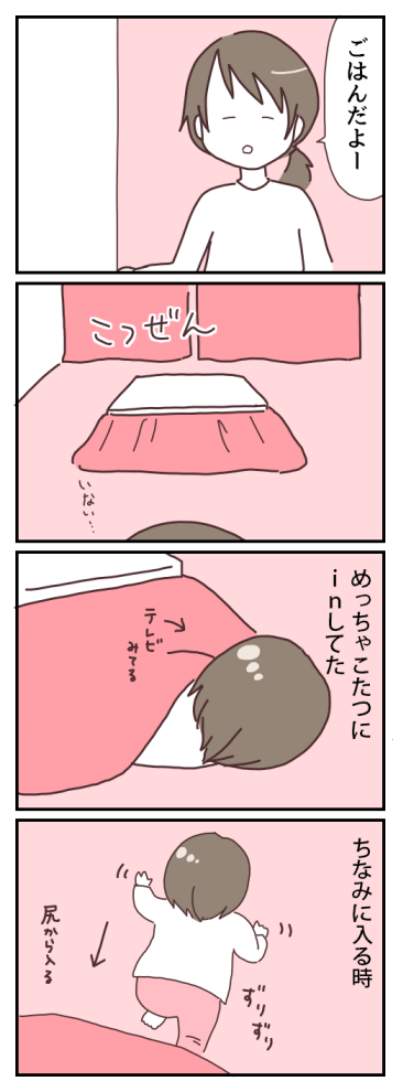 20160322