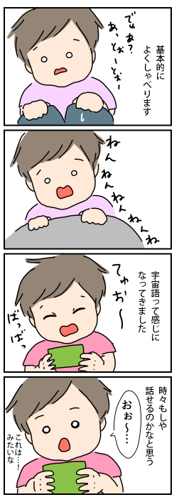 20150718