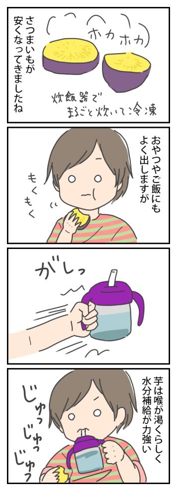 20151016