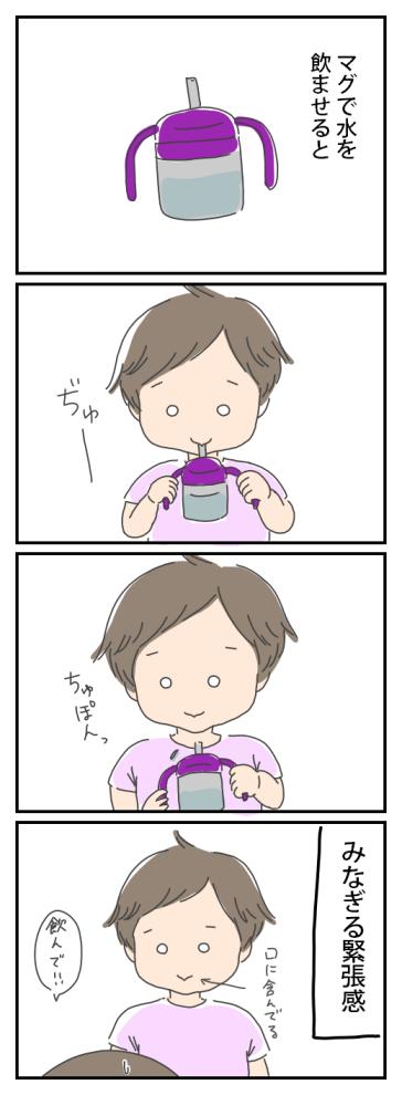 20150829