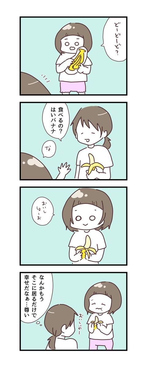 20160703