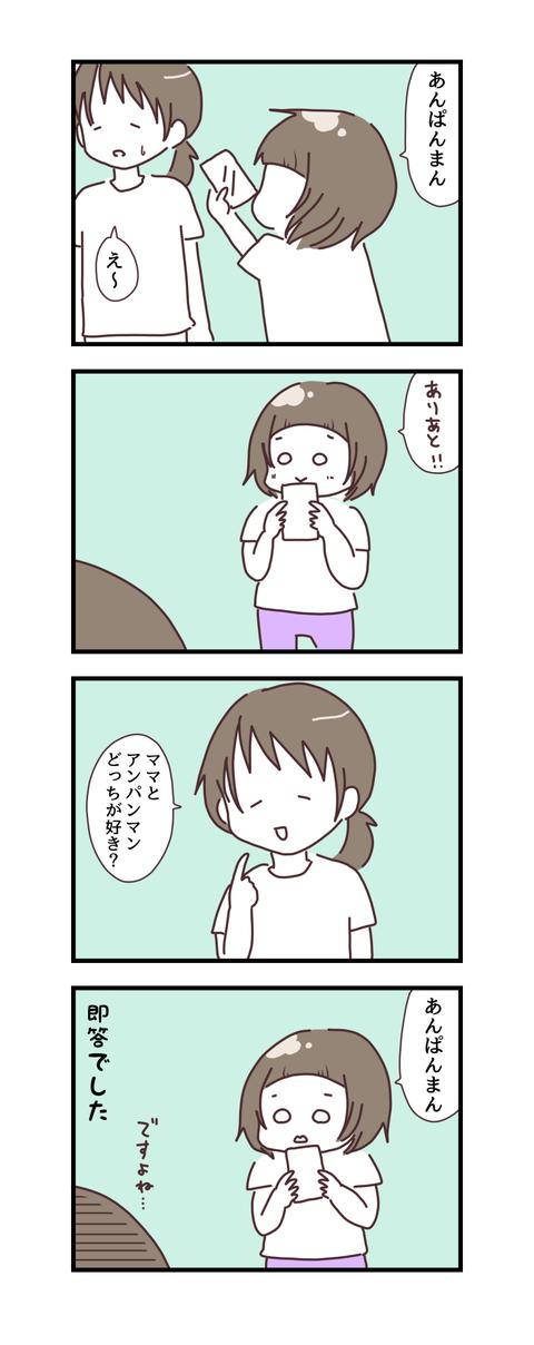 20160829