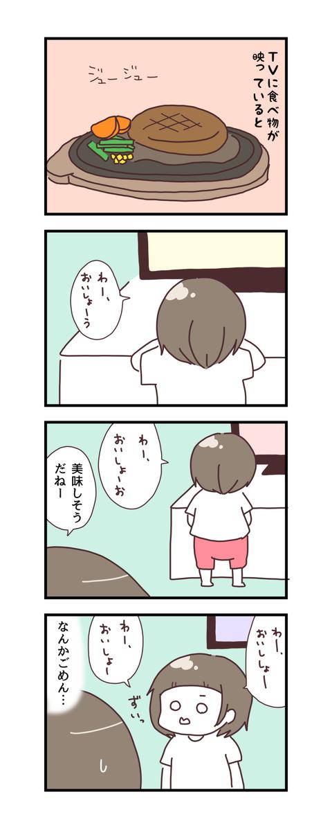 20160712