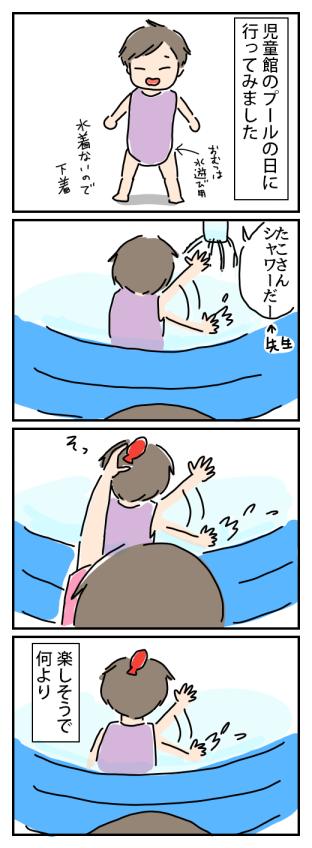 20150804