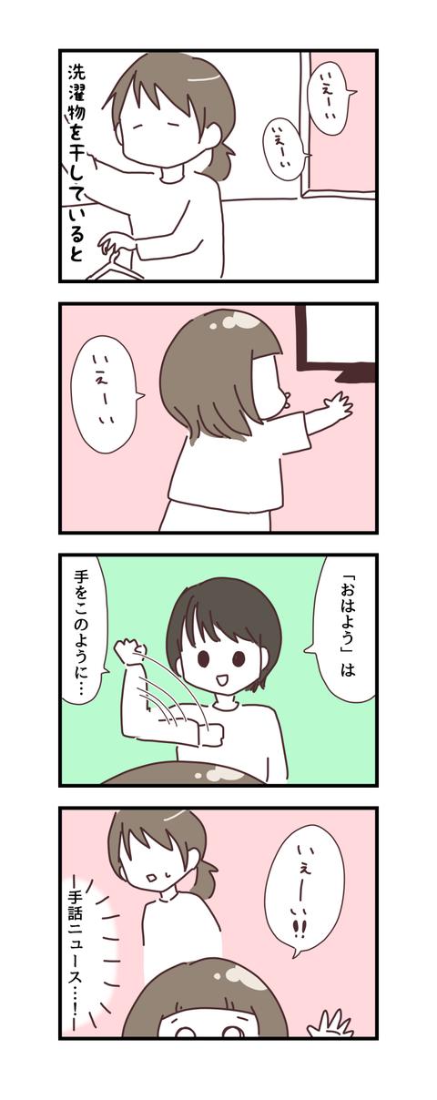 20160702