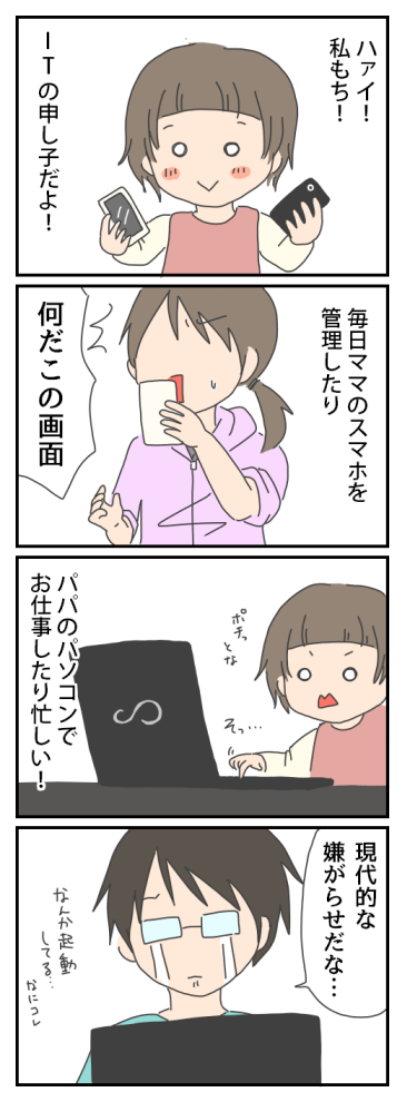 20151116